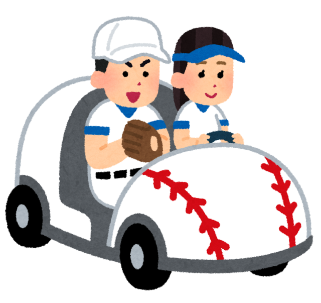 baseball_relief_car.png