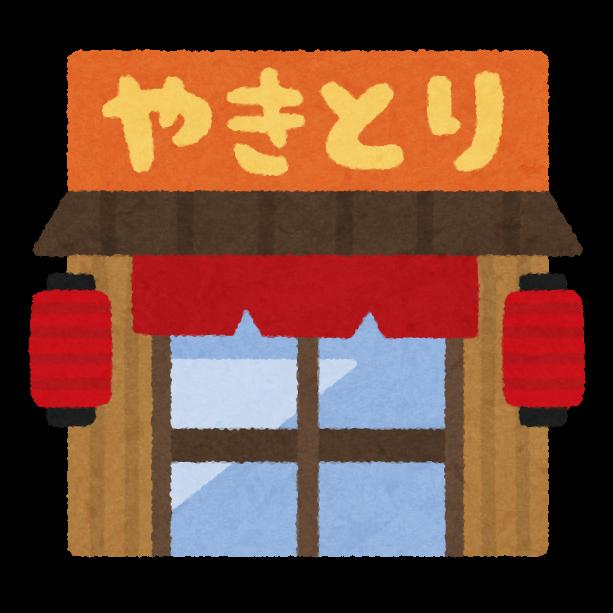 building_food_yakitori.png