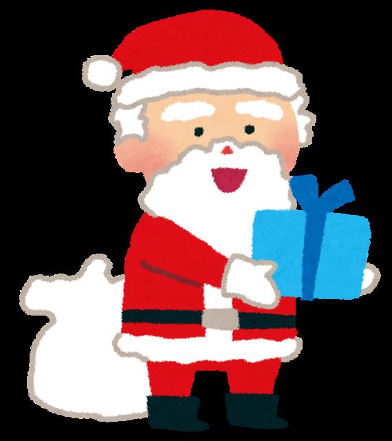 christmas_santa_present (1).png