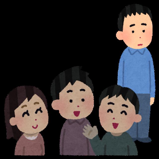 communication_nigate_shifuku (1).png