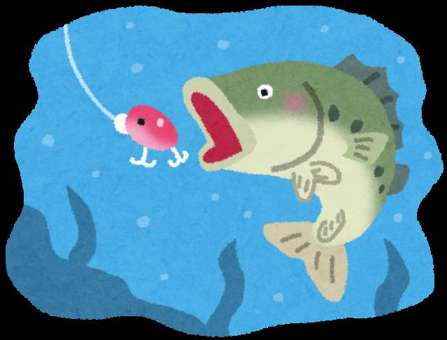 fishing_bass.png