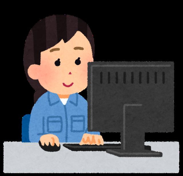job_sagyouin_computer_woman.png