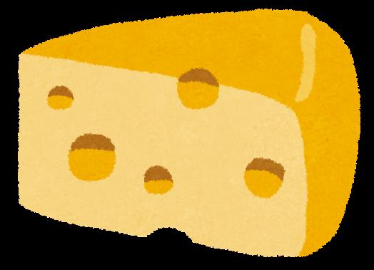 kunsei_cheese (1).png