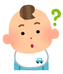 baby_boy09_question.png