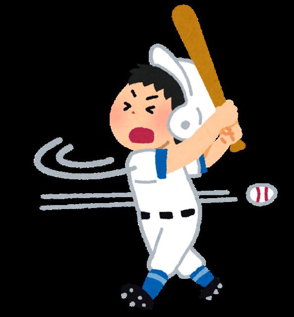 baseball_strike_man.png