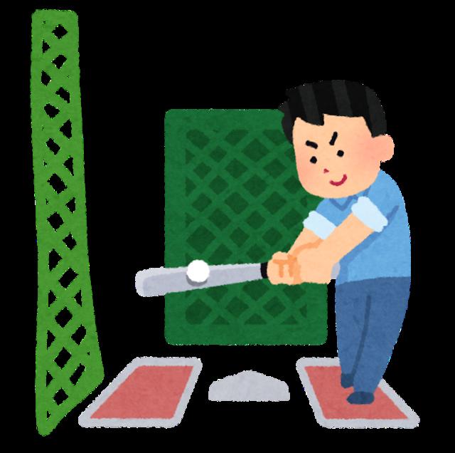 battingcenter_man.png