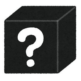 blackbox_close_question.png