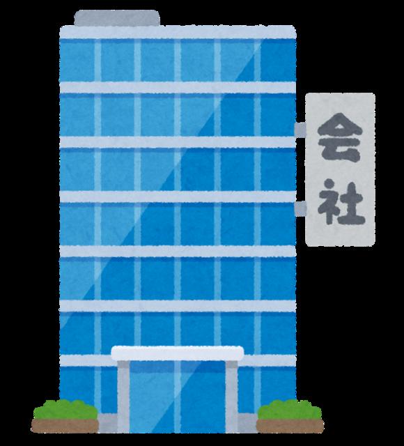 building_kaisya.png