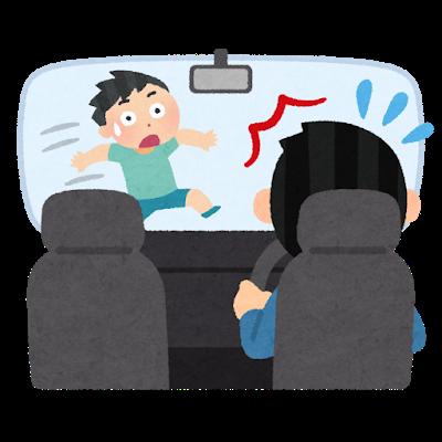 car_driver_inside_tobidashi.png