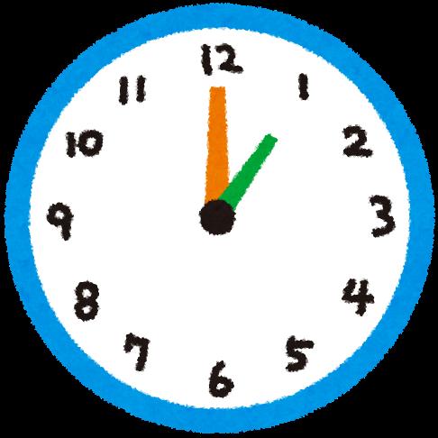 clock_0100.png