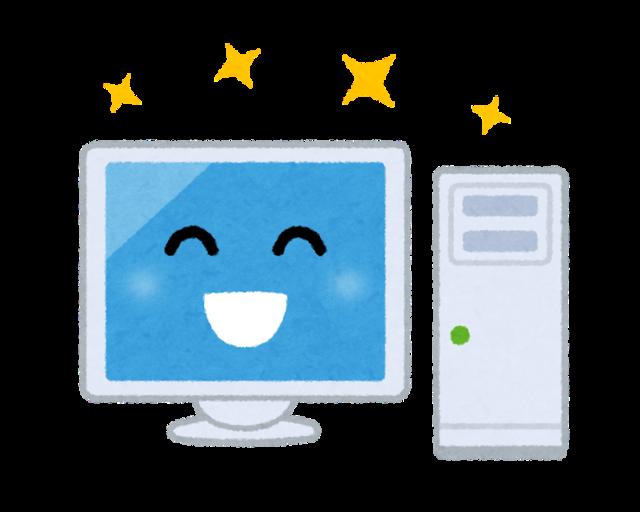 computer_desktop_good.png
