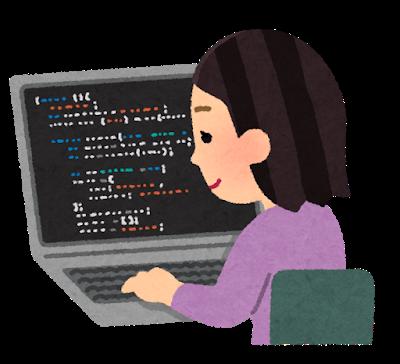 computer_programming_woman.png