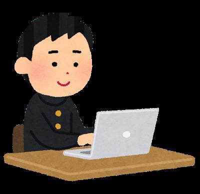computer_school_boy.png