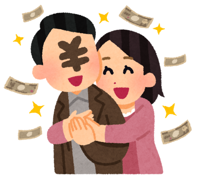 couple_money_yen_man (1).png