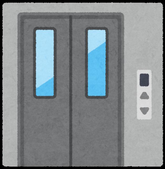 elevator_door_close.png