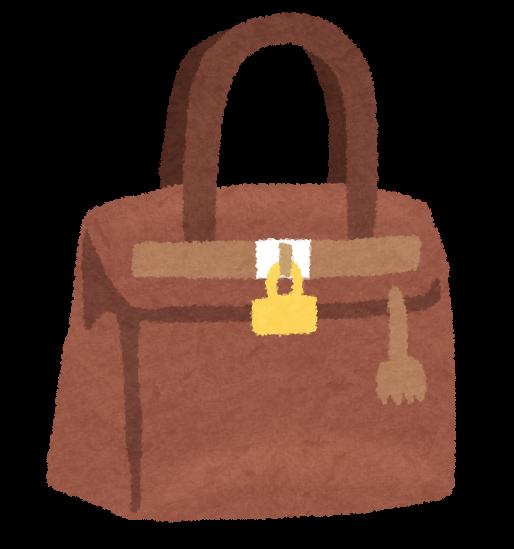 fashion_bag.png