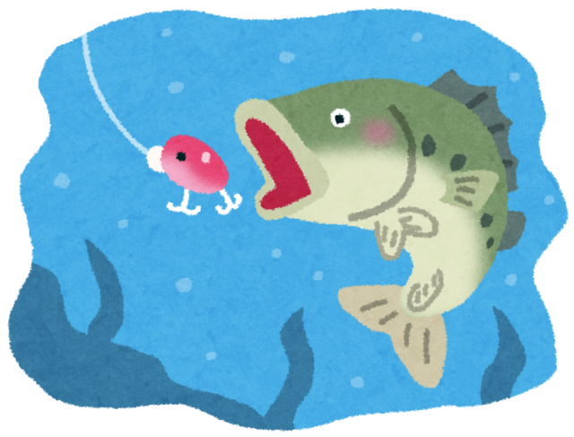 fishing_bass.png