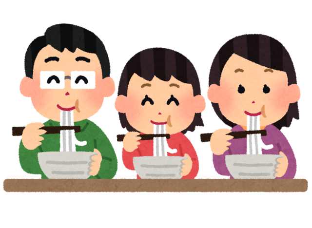 food_men_family_udon.png