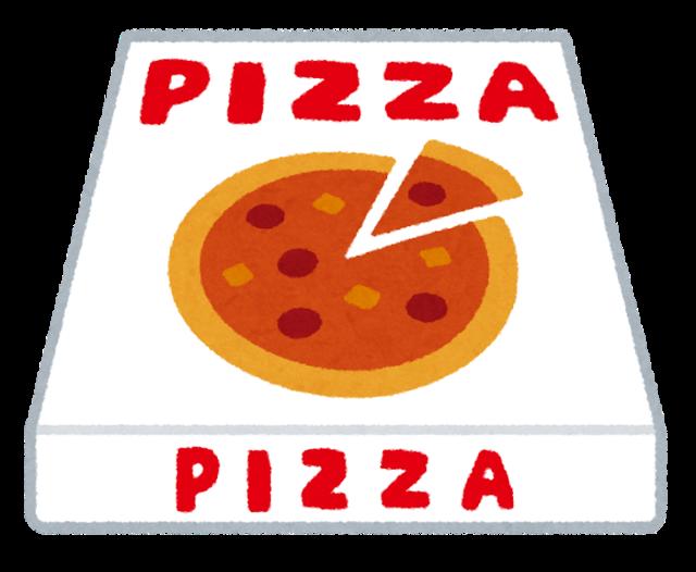 food_pizza_takuhai_close.png