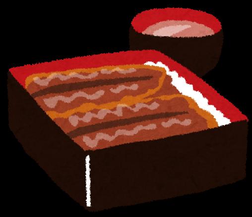 food_unadon.png
