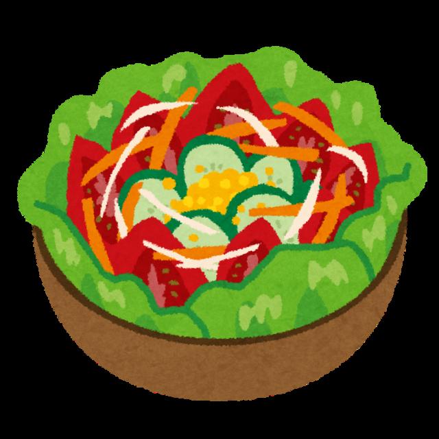 food_vegetable_sald (1).png