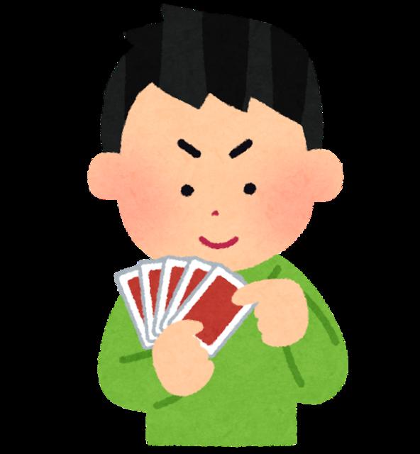 game_tramp_card_man.png