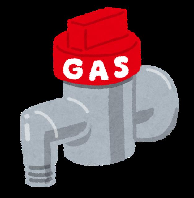 gas_motosen.png