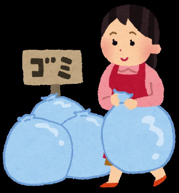 gomidashi.png