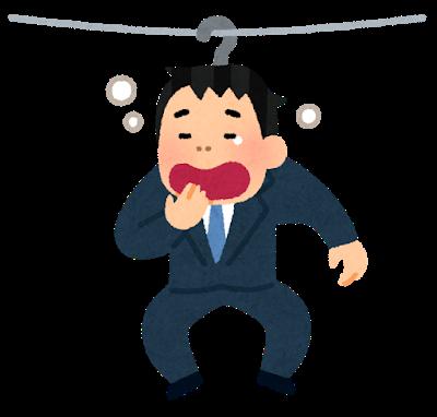 hosu_businessman_taikutsu.png