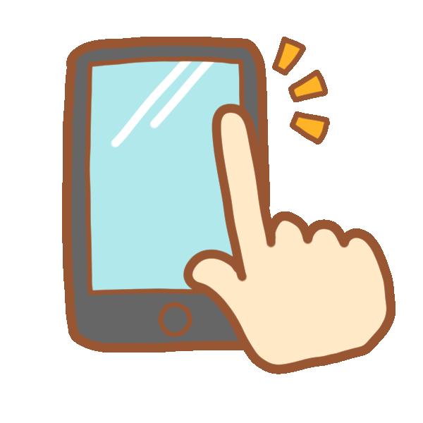illustrain02-smartphone05.png