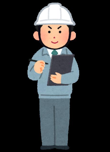 job_genba_kantoku-523x725.png