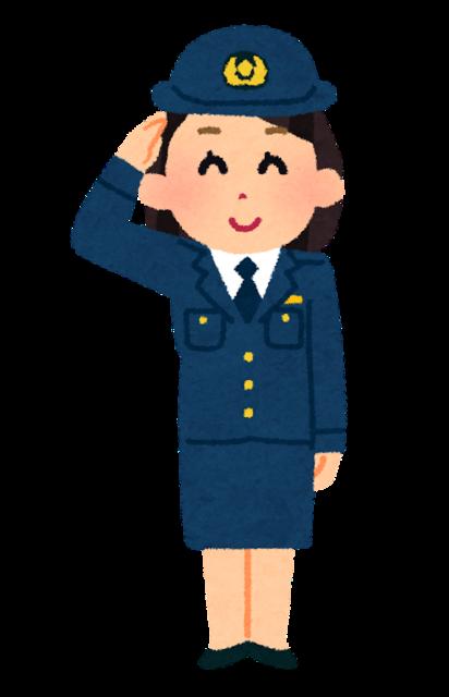 job_police_woman.png