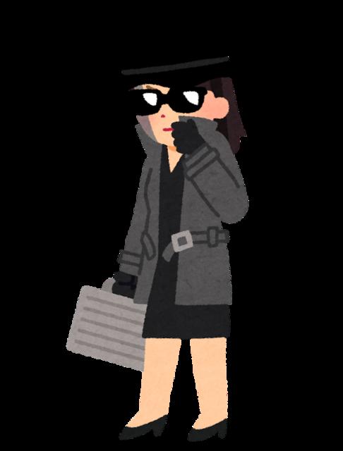 job_spy_woman (1).png