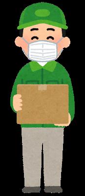 job_takuhaiin_man_nimotsu_green_mask.png