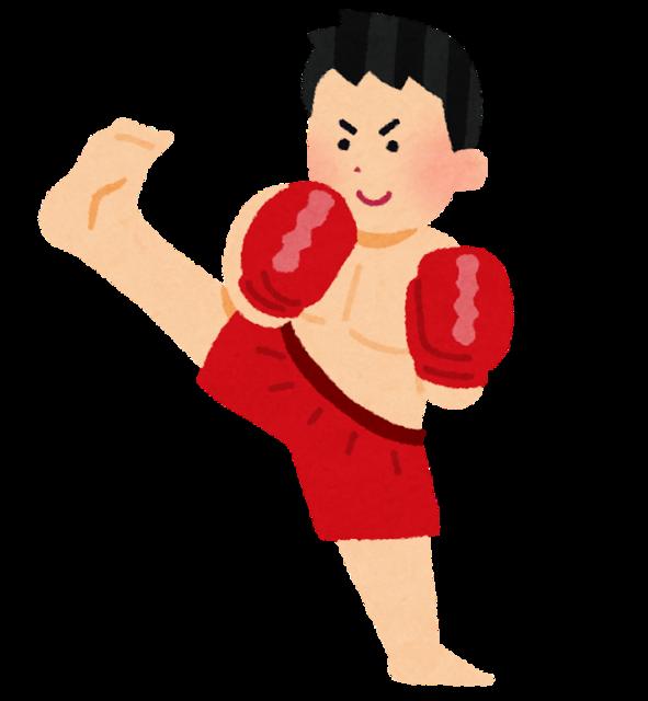 kick_boxing_man.png