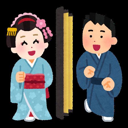 maiko_ozashiki_asobi_toratora.png