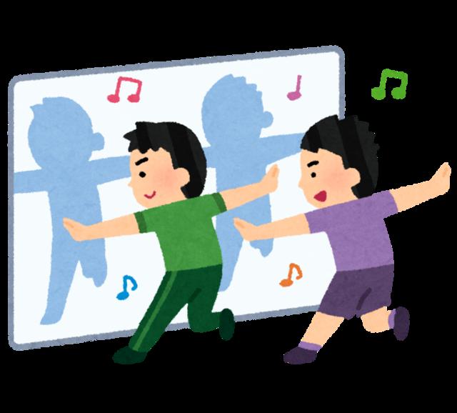 music_dance_lesson_man.png