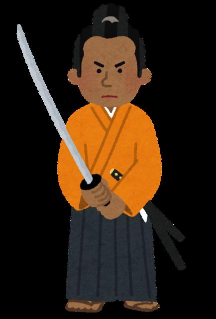 nigaoe_samurai_yasuke.png