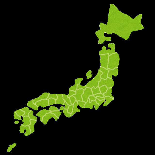 nihonchizu_area.png