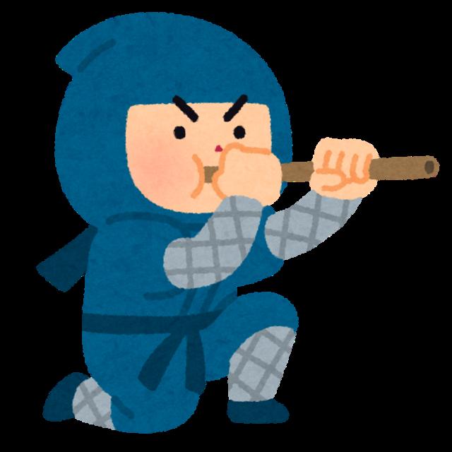 ninja_fukiya.png