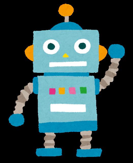 robot1_blue.png