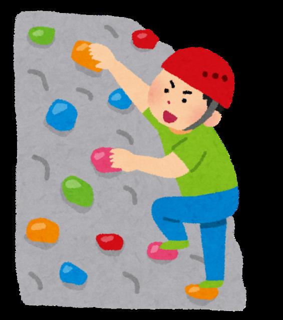 rock_climbing.png