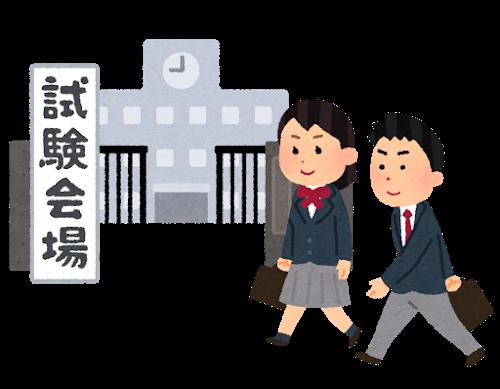 school_shiken_kaijou_boy_girl.png