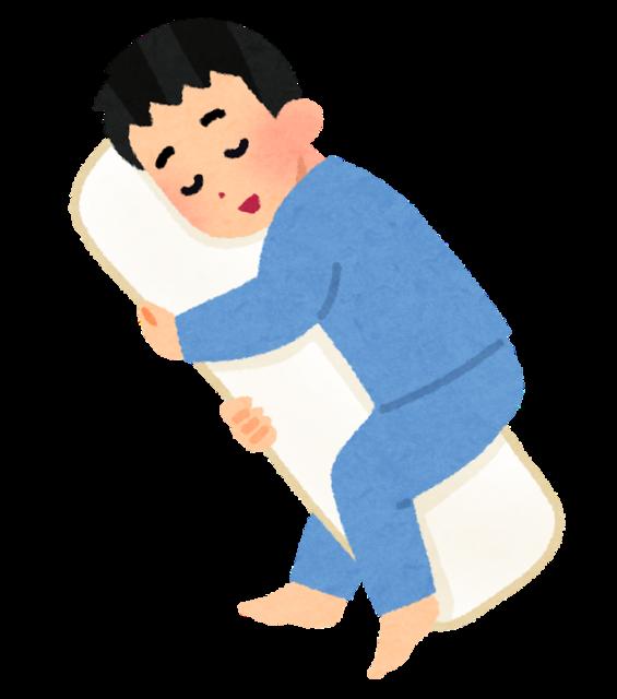 sleep_dakimakura_man.png