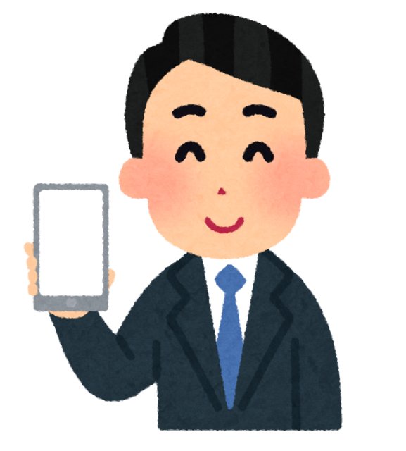 smartphone_blank_businessman.png