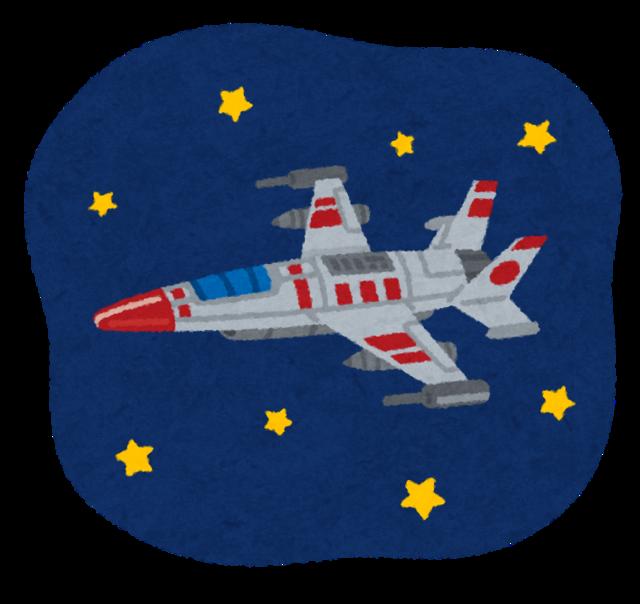 space_uchusen_sentouki_bg.png
