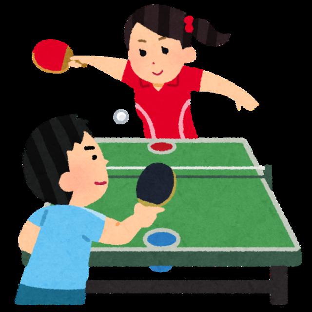 sports_basupin.png