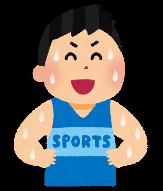 sports_man.png
