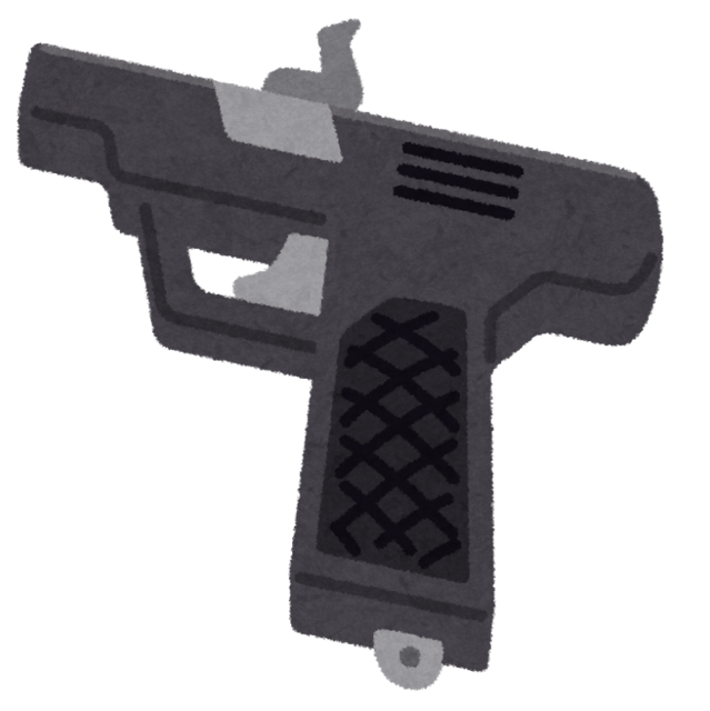 starter_starting_pistol.png