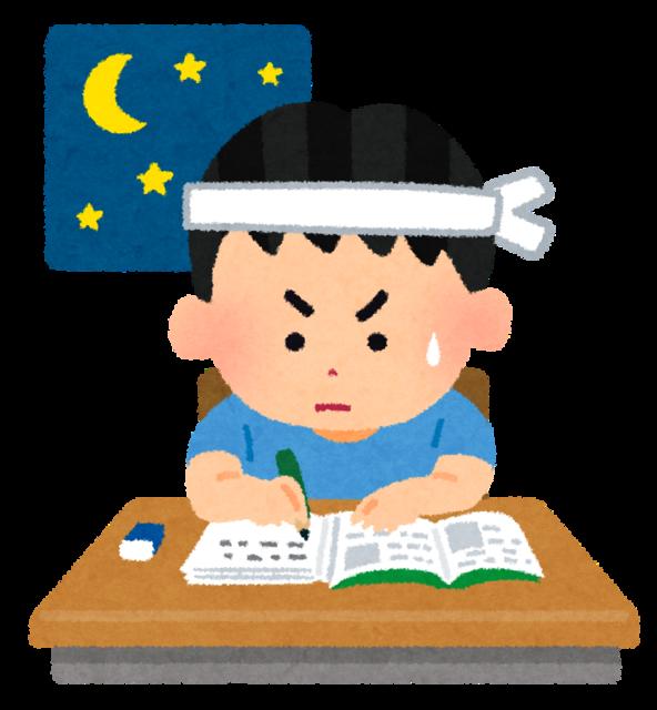 studynight_boy.png